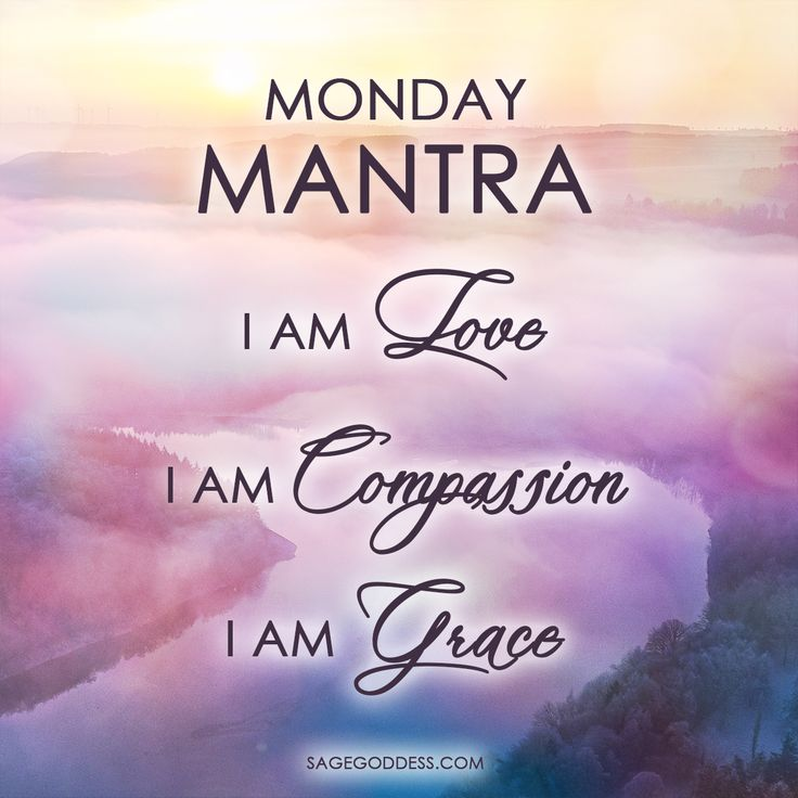 You don't just love… you ARE love. Share today's mantra with someone whose love, compassion, and grace you see beautifully blooming from within