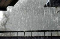 BMKG Prediksi Sebagian Wilayah Indonesia Diguyur Hujan