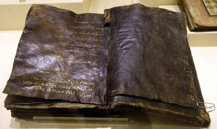 1500 year-old ' Syriac ' Bible found in Ankara, Turkey