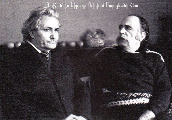 Two famous Armenian poets Hovaness Shiraz (left) and William Saroian (right)
