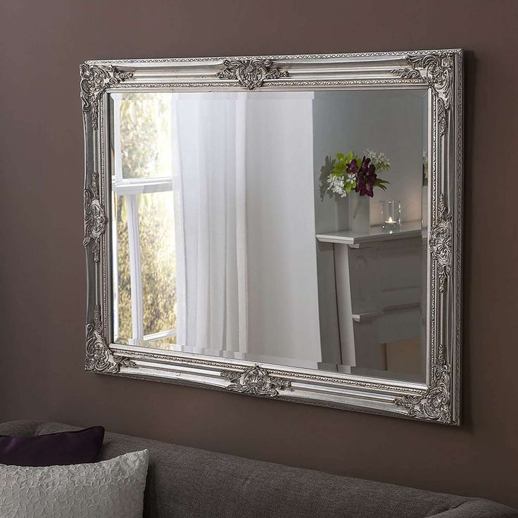 Florence Silver Wall Mirror | Dunelm