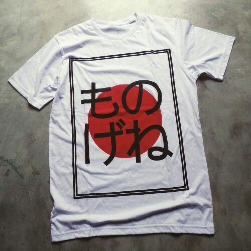 MNGN HIRAGANA by MONOGENE 100% cotton  #monogene #monogeneid #monogeneindonesia #tshirts #clothings #clothingline #clothingcompany #clothingbrand #streetwear #streetwearfashion #streetstyle #apparel #design #fashionista #fashionable #instafashion #indo #indonesian