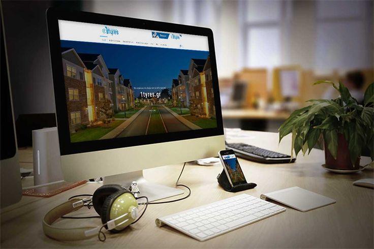 1tyres.gr – Σχεδιασμός και κατασκευή ηλεκτρονικού καταστήματος