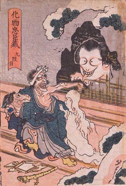 <化物忠臣蔵 九段目 : BAKEMONO CHUSHINGURA> THE MONSTER'S CHUSHINGURA KUNIYOSHI UTAGAWA 1798-1861 Last of Edo Period