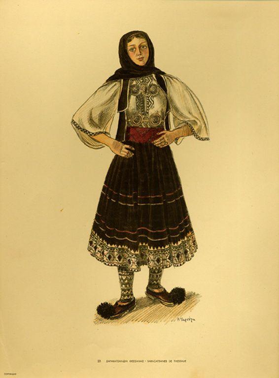 Φορεσιά Σαρακατσάνων Θεσσαλίας. Costume from Saracatsanes de Thessalie. Collection Peloponnesian Folklore Foundation, Nafplion. All rights reserved.