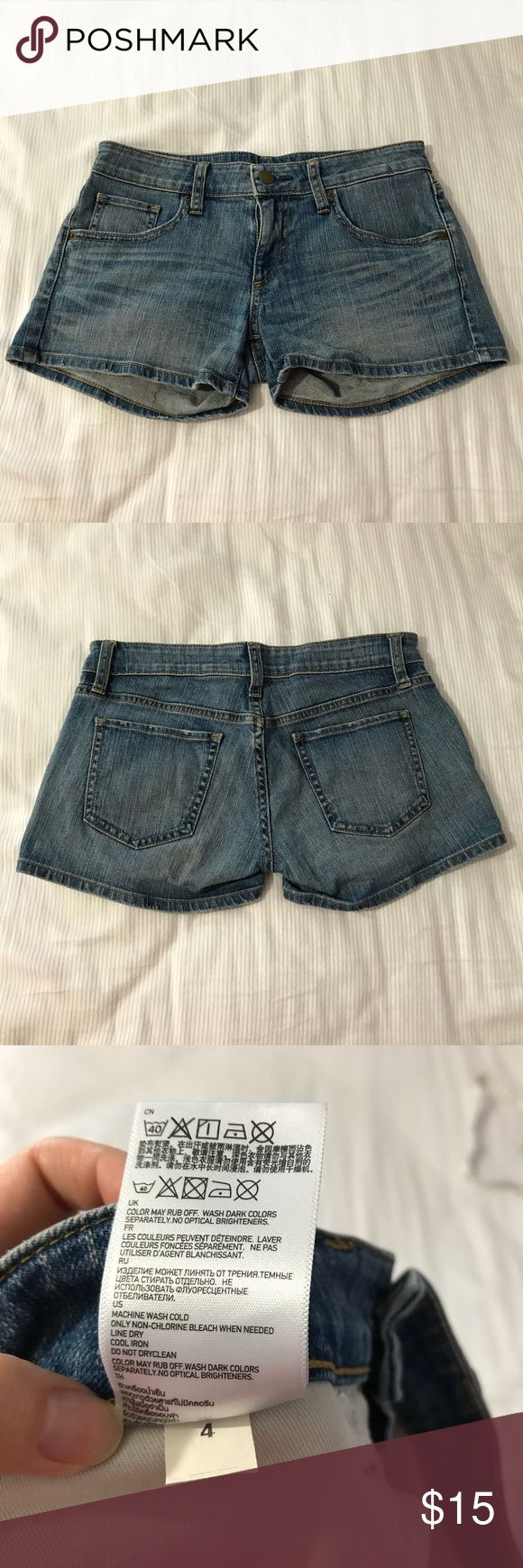 Uniqlo blue denim shorts size 4 in EUC These denim shorts are perfect for the summer! Measurements are shown in the pictures. They are in EUC with no holes, rips, or stains. Bundle with other items from my closet for the best deal! Uniqlo Shorts Jean Shorts