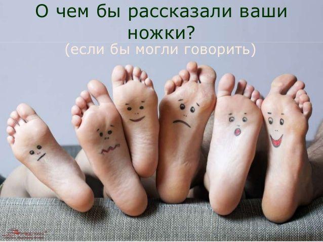 "Средство для ног """"Домашний педикюр"" от МейТан by MeiTan via slideshare"