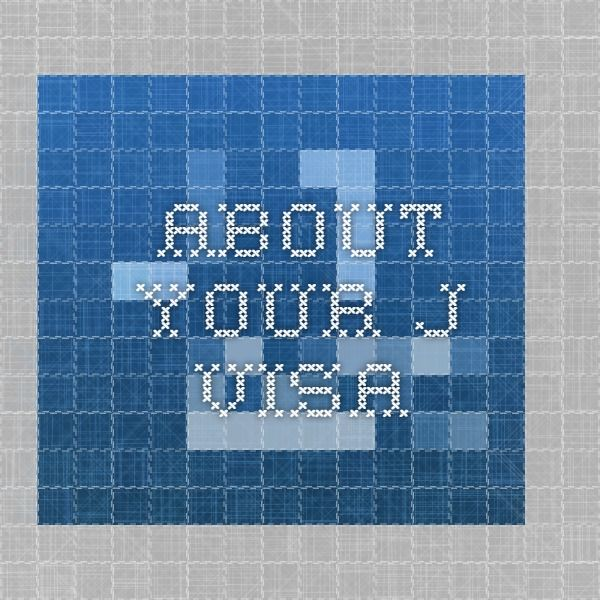 About your J visa