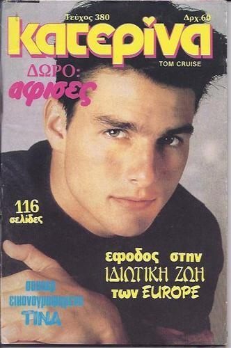 TOM CRUISE - CYNDI LAUPER - GREEK -  Katerina Magazine - 1987 - No.380