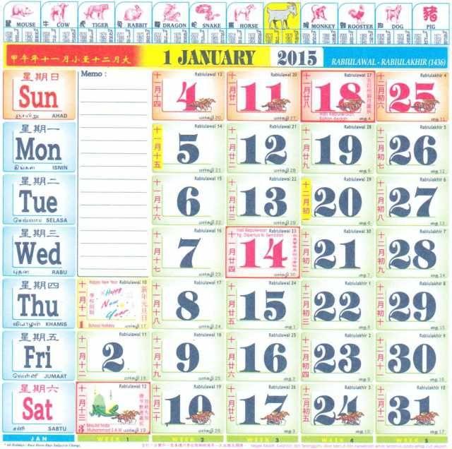 windows calendar template 2015