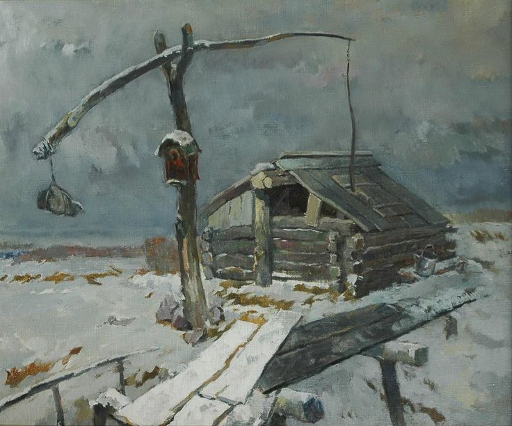 Омельченко Анатолий. Колодец