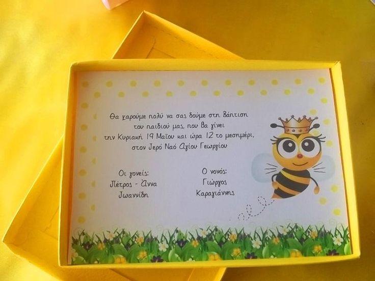 θεμα βαπτιση μελισσα - Αναζήτηση Google
