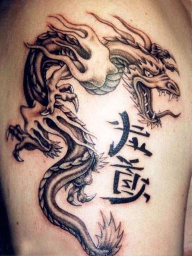 17 Oriental Dragon Tattoo Design
