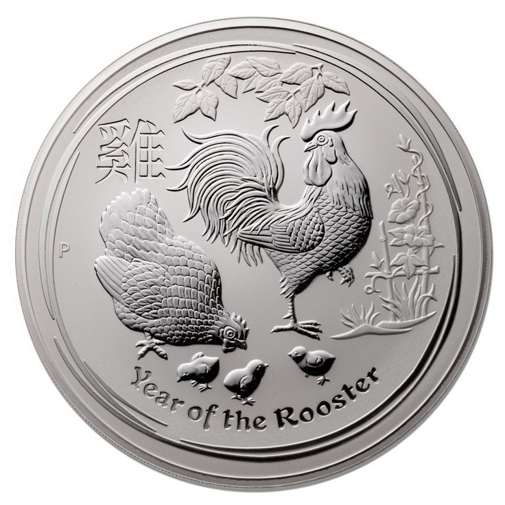 2017 Australian Lunar Year of the Rooster 2 oz