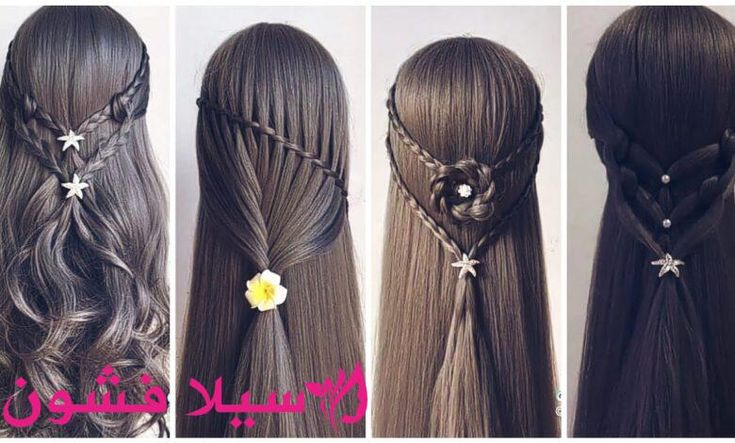 تسريحات الشعر الطويل في البيت لوحدك سيلا فشون Hair Wrap Hair Beauty