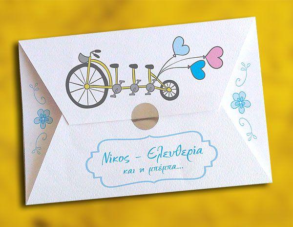 Ιδανική επιλογη οικονομικού προσκλητηρίου για Γάμο & Βάπτιση Μαζί!  Με χιουμοριστική διακόσμηση επιλογής σας, διαθέσιμο σε Λευκό ή Ιβουάρ χρώμα.  http://www.prosklitirio-eshop.gr/?464,gr_2021502