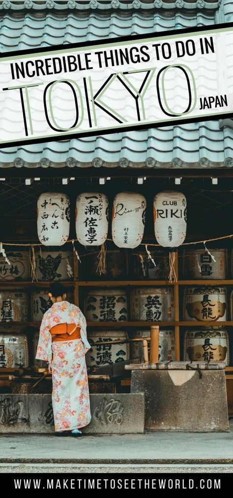 Wondering what to do in Tokyo? We've got you covered. This travel guide has got the top things to do in Tokyo Japan plus where to stay, where and what to eat and how to get around - all written by a local so you know you're getting great information and insider tips! #Toyko #Japan *** Tokyo Things to Do   Tokyo Travel   Tokyo Food   Tokyo Shopping   Tokyo Hotel   Places to visit in Tokyo   Tokyo Sightseeing   Visit Tokyo #japantravel #travelguide