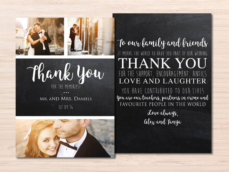 Chalkboard Thank You Wedding Cards Photo Printed