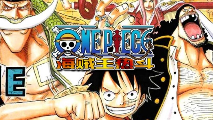 In One Piece Hot Fight 0.7, get ready for the ultimate One Piece action fighting game with more characters to choose from than any other One Piece game! No rest for Luffy and his crew with the release of version 0.7 of One Piece Hot Fight. 2 new characters join the fight: Firstly Tony Chopper, the cute little reindeer with his pink hat, 6th member to join the crew of Straw Hat; then Trafalgar Law, the captain and doctor of the Heart Pirates. Good luck playing with One Piece!