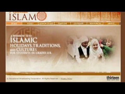Access Islam: US Department of Education - YouTube