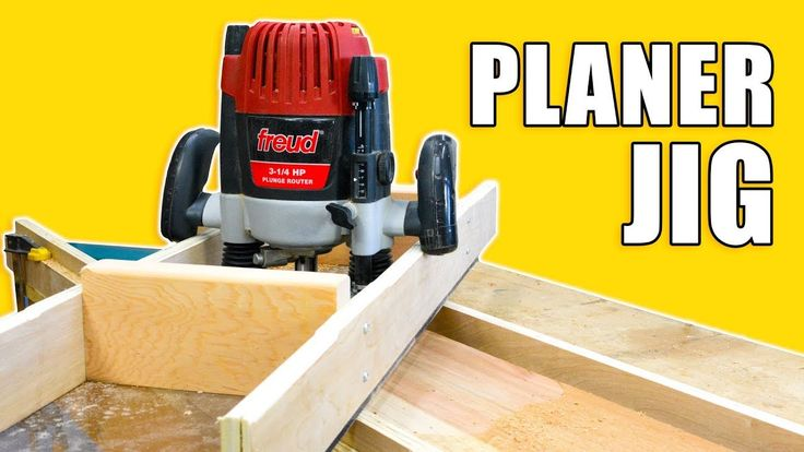 How to Make a Planer Jig for Your Router / Router Planer Sled.