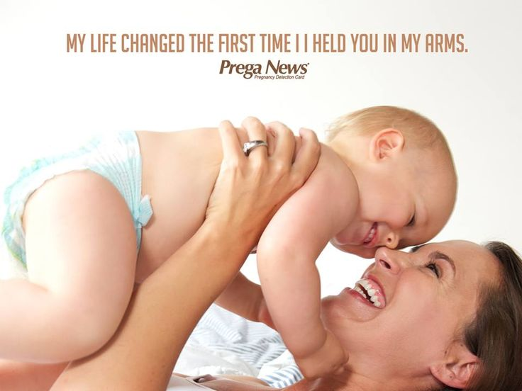 Something so special about that first time, isn't it mommies?