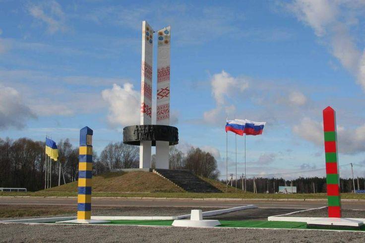 Украина закрыла четверть КПП на границе с Россией.