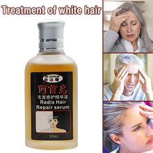 Pure Chinese geneeskunde gebrouwen permanent zwart haar permanent elimineren wit haar voorkomen haaruitval & Hoofdhuid Behandeling 2