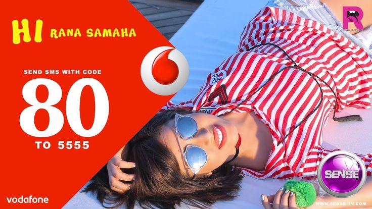 Vodafone RANA SAMAHA HI Call tone  SEND 80 TO 5555  / رنا سماحه هاي