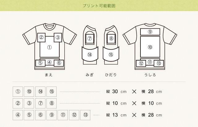 商品の詳細   オリジナルTシャツの激安作成から無地パーカーまで![クラTジャパン]