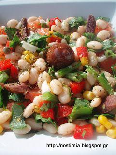Τι θα φάμε σήμερα ; What are we going to eat?: Μεσογειακή σαλάτα με φασόλια-Mediterranean bean salad