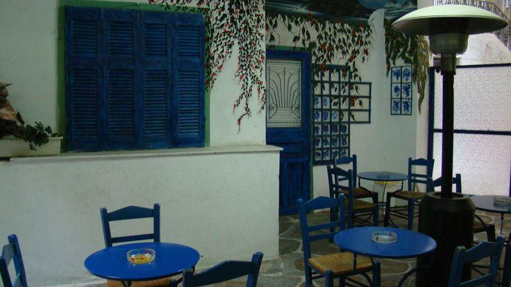 hidden cafe near voulis