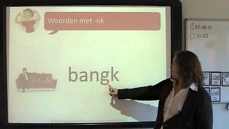 Spelling: woorden met -nk (+afspeellijst)