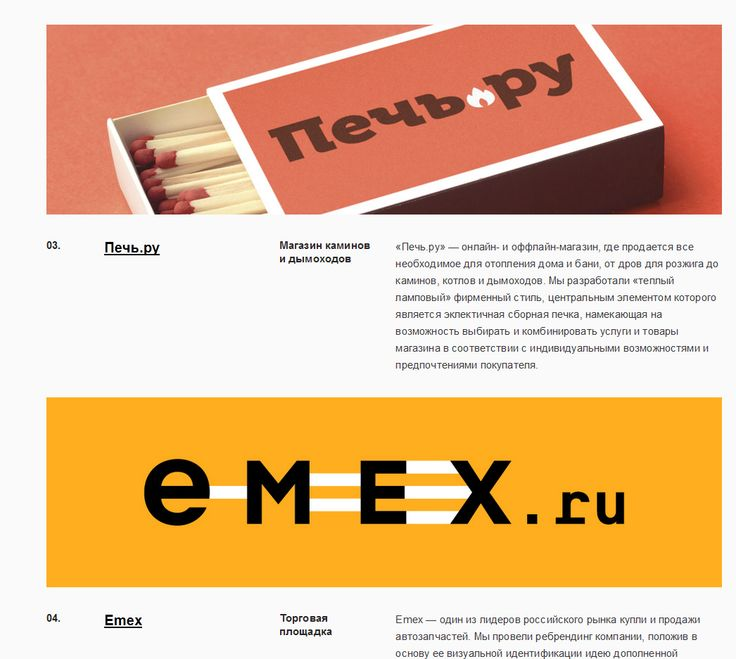 welovescience.ru