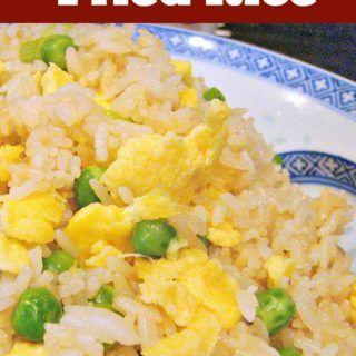 Чеснок жареный рис