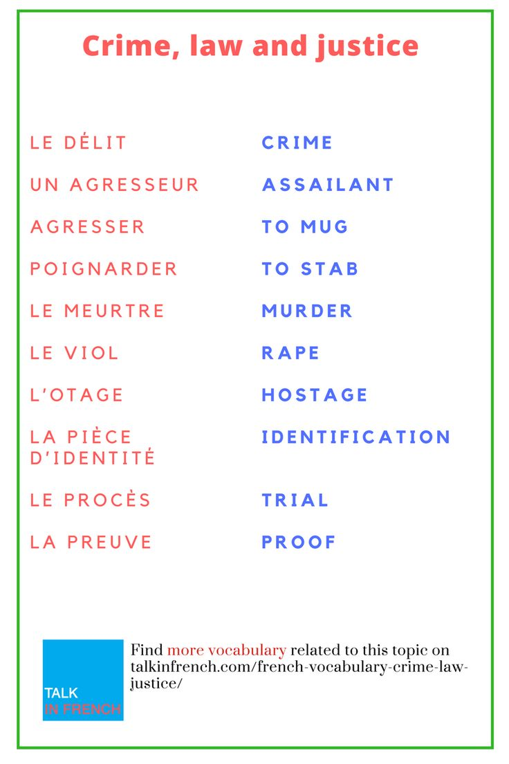 If your French vocabulary related to crime, law, justice is not that strong, don't feel bad. Learn it here + download the list in PDF format for free!  https://www.talkinfrench.com/french-vocabulary-crime-law-justice/