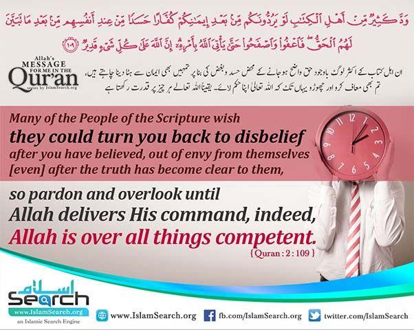 Quran:2:109