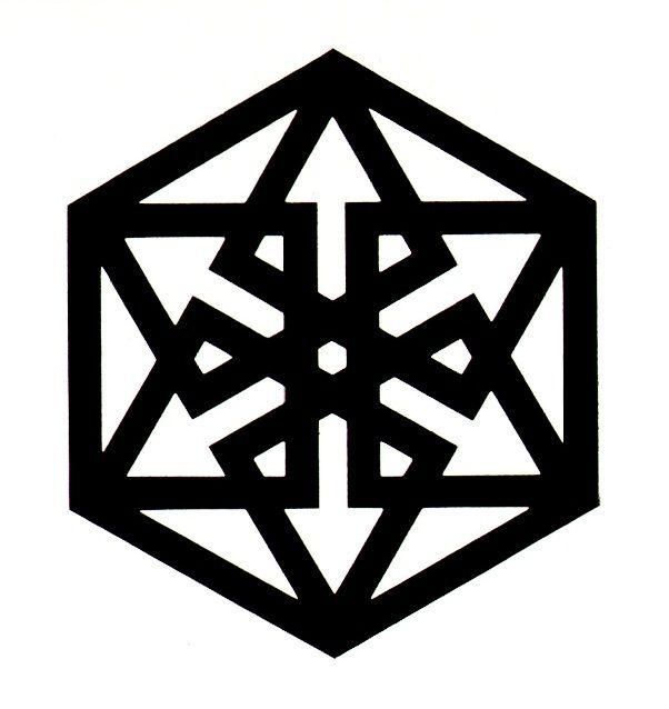 Yusaku Kamekura Logo 9 by sandiv999, via Flickr repinned by Awake — http://designedbyawake.com #japan #graphic #design #symbol #logo #icon