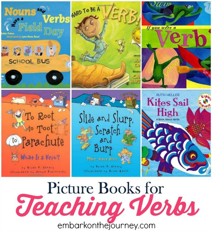 Picture books bring academic lessons to life. Use this list to further illustrate verbs in your homeschool and classroom lessons. Be sure to grab the free verb anchor chart and activity sheets while you're here. | embarkonthejourne...