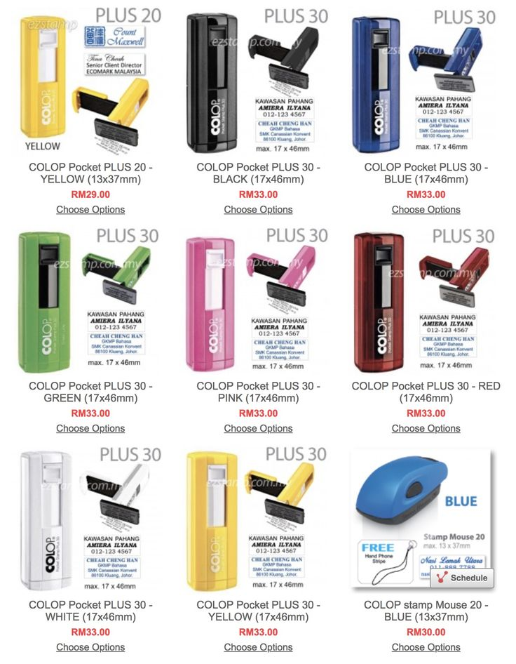 EZ Portable Stamp...  Click here to order https://www.ezstamp.com.my/categories/COLOP-STAMPS/PORTABLE-STAMPS/?utm_content=buffer1dd1e&utm_medium=social&utm_source=pinterest.com&utm_campaign=buffer