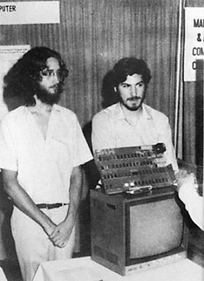 1980 - Daniel Kottke and Steve Jobs
