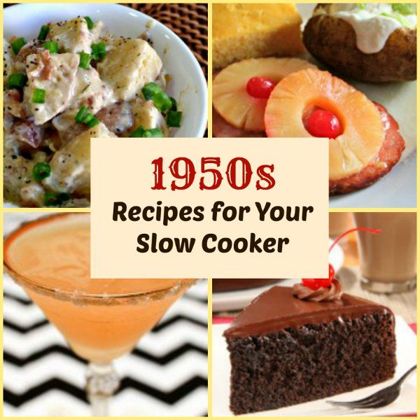 Poodle skirts, saddle shoes, and Spam– oh my! This post is a flashback to… you guessed it, the 1950s! Although slow cookers were not popular kitchen appliances during the 1950s, AllFreeSlowCookerRecipes.com has created this collection of  1950s-inspired slow cooker recipes to have you feeling like you just took a step back in time.