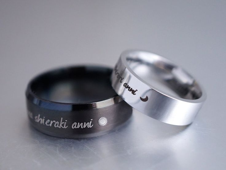 Game of Thrones inspired engraved rings-- jalan atthirari anni (moon symbol) -- shekh ma shieraki (sun symbol), set of two jewelry, you will receive two beautiful rings- black ring for him and silver ring for her.  Are you a HUGE Game of Thrones fan? I am too! My sun and stars & Moon of my life - Daenerys Targaryen & Khal Drogos pet names for each other in the A Song of Ice and Fire series by George R. Martin. This bracelet would make a perfect gift for bff, girlfriend, boyfriend, lovers…