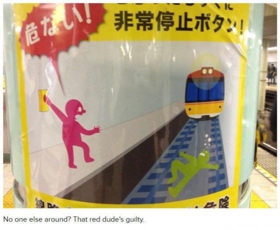Informatieborden in Japan...Strange things happen in Japan. The red guy is gulty!