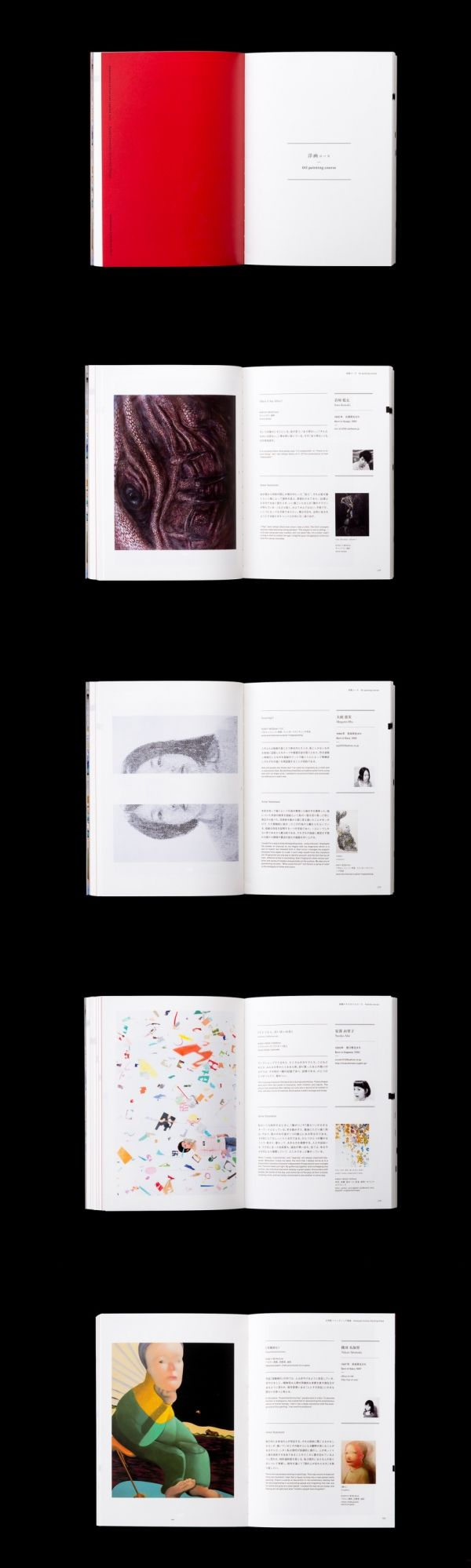 http://umamu.jp/ | Department of Fine and Applied Arts, KUAD/Graduation Exhibition Catalogue 2012