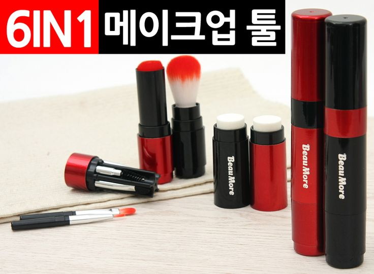 Beaumore 6 in 1 make up tool set #뷰모아 #메이크업 세트 #휴대용 툴도구 #여행용 #마스카라 #립라이너 #아이라이너 #브러쉬세트