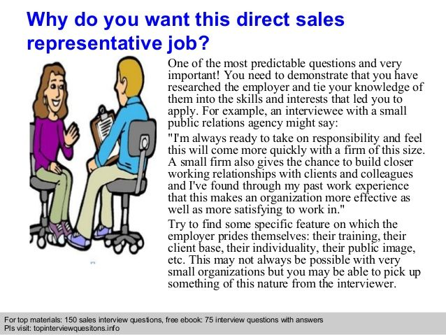 56 best CALL CENTER SKILLS images on Pinterest Learning - car salesman job description