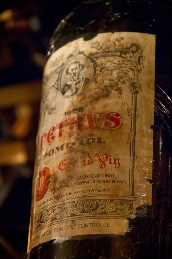 Chateau Petrus 1988 double magnum --Okay, it's a Bordeaux! And an excellent one --so we'll leave this pin up!