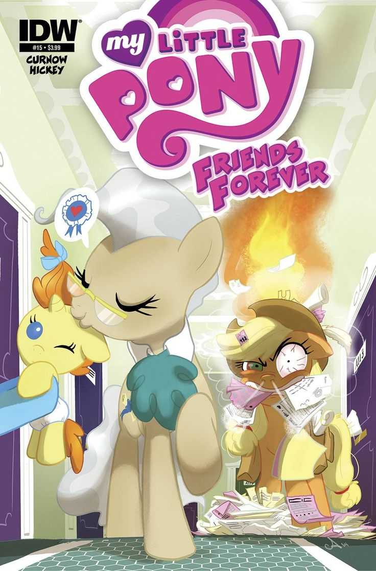 MLP Friends Forever #15 Comic Subscription Cover