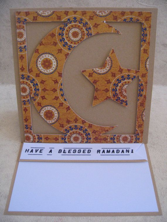 One Have a Blessed Ramadan Card by AnelAsCreations on Etsy, $5.50